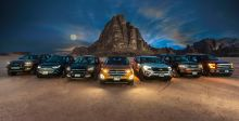Ford تكرّر مسيرة لورانس العرب