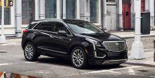 ال XT5 Cadillac 2017 إلى الشّرق