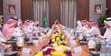 بدءُ الاعلان عن خطط رؤية السعودية 2030