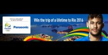 حملة باناسونيك للألعاب الأولمبية