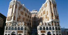 فندق كونراد في المملكة