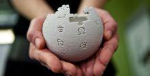 ويكيبيديا تنضم الى جوجل دفاعا عن الحرية
