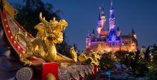 عجائبُ ولت ديزني في الصين