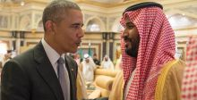 رؤية ٢٠٣٠ في الملفات الاميركية السعودية