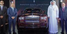 آخر Phantom  من Rolls-Royce