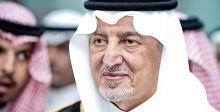 تجديد 8 مساجد تاريخية في المملكة