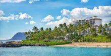 """""""مكان الفرح"""" في هاواي يرحب بكم"""