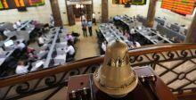 الإقتصاد المصري : مقومات عالية ولكن ...