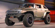 عن ال Hummer HX  الجديدة