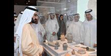 متحف الحضارات الصحراوية في بر دبي