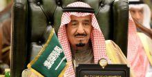 رأي السبّاق:اصلاحات بالجملة في السعودية