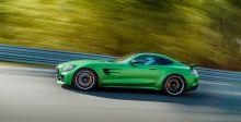 """Mercedes-AMG GT R  إلى """"Transformers"""""""