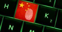 تقرير اميركي يتهم الصين بخرق الكومبيوترات الاميركية