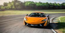 بالصّور: ال McLaren 570S coupé
