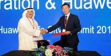 خطوة جديدة نحو مدينة دبي الذّكية
