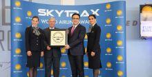 الخطوط الجوية التركية واللقب الجديد