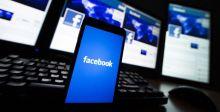 الاميركيون يتدخلون ضد فيسبوك اوروبيا