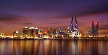 رأي السبّاق:النمو الاقتصادي في البحرين