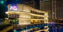 باريس هيلتون تطلق سلسلة فنادقها