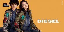 Diesel والحملة الاعلانية المرحة