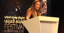 الوهر الذهبي للمبدعين السينمائيين العرب