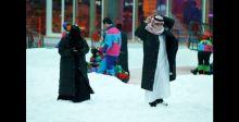 مدينة الثلج في السعودية