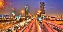 رؤية السعودية 2030 تدعم القطاع العقاري