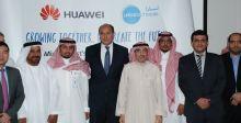 شبكة Huawei  الافتراضيّة في السّعوديّة