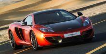 مبيعات McLaren  تزيد ب70% في المنطقة