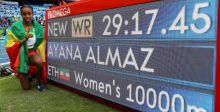 اثيوبيا وذهبية السباقات الطويلة