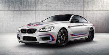 BMW M6  بحلّةٍ مميّزة إلى قطر