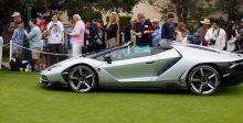 مسابقة الأناقة: Lamborghini Centenario