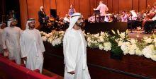 أوبرا دبي تحفة المستقبل