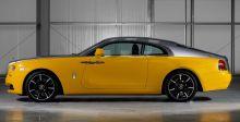 Rolls-Royce  سبّاقة بالأصفر