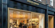 متجرٌ جديد ل Aston Martin   في لندن