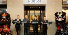 Hublot تحتفل في الصين