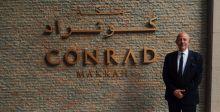 كونراد مكة والضيافة السعودية