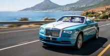 معرض يخوت موناكو للسيّارات يتميز