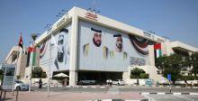 كهرباء دبي والجوائز المرموقة