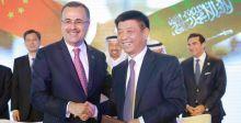 تاريخ من العلاقات بين أرامكو  والصين