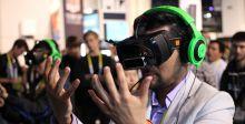الفرق بين الواقع الافتراضي والمضخّم