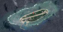 تايوان تطلب من جوجل حذف صور عسكرية