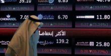 انتعاش الاسهم في المصارف السعودية