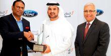 جائزة Ford  لأوّل مرّة في الشّرق