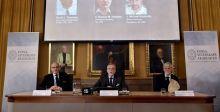 نوبل للفيزياء لثلاثة علماء