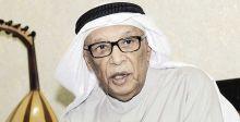 رحيل ملحن النشيد الوطني الكويتي