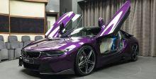 BMW i8  بنفسجيّة من أبو ظبي