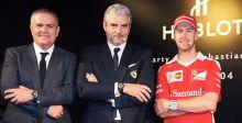 ساعة من توقيع Ferrari
