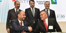 أرامكو في اتفاقيات مع تركيا