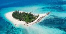 ما جديد جزيرة ثاندا؟